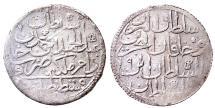 World Coins - OTTOMAN AR QURUSH of ABDULHAMID I AH 1187/9  KOSTANTINIYE MINT  26.7 GR & 41 MM