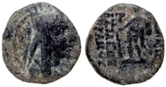 Ancient Coins - KINGS of ARMENIA TIGRANES II Æ HALF CHALKOUS