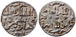 World Coins - SELJUQ of RUM KAYQUBAD I AR DIRHAM SIWAS AH 623 3.0 GR & 22,87 MM