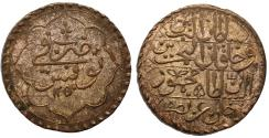 World Coins - OTTOMAN TUNISIA AR 4 KHARUB of MAHMUD II AH 1250 TUNUS 11.7 GR & 31 MM