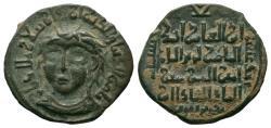 World Coins - ARTUQID of MARDIN. Nasir al-Din Artuq Arslan. 1200-1239 AD. No Mint. 611 AH. AE Dirhem