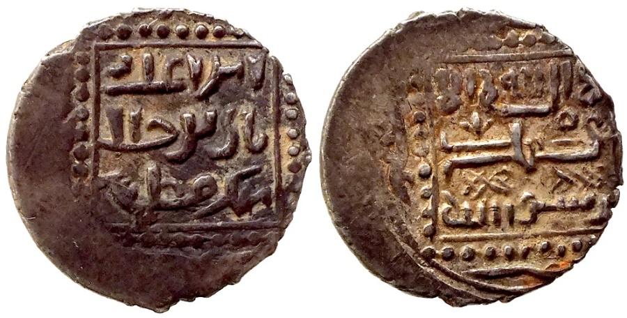 World Coins - JANDAROGLU AR AKCHE KOTURUM BAYAZID AH 762 - 787 KASTAMONU