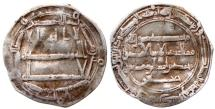 World Coins - ABBASID AR DIRHAM AH 190 MADINAT AL SALAM 2.7 GR & 24 MM