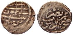 World Coins - OTTOMAN AR AKCHE of SULEYMAN I 926 AH NOVABERDA MINT 11 MM & 0.7 GR