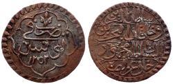 World Coins - OTTOMAN TUNISIA AR 4 KHARUB of MAHMUD II AH 1252 TUNUS 9.8 GR & 31,34 MM