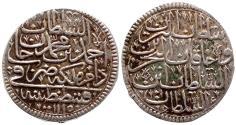 World Coins - OTTOMAN AR 30 PARA of AHMED III AH 1115 KONSTANTINIYE 18.4 GR & 36,04 MM