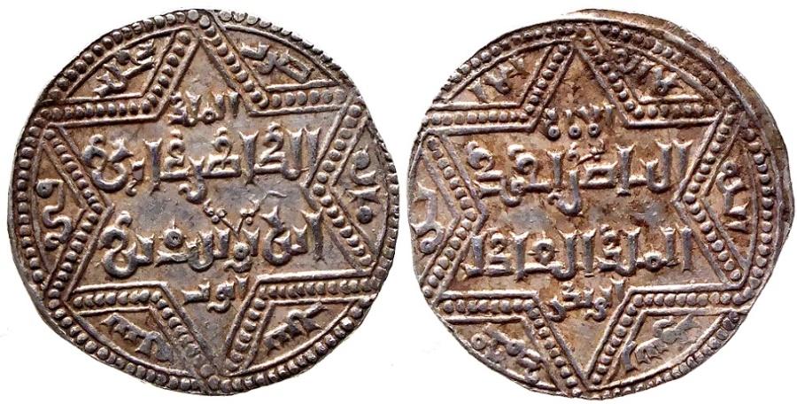 World Coins - AYYUBID AL ZAHIR GHAZI AR DIRHAM AH 600 HALAB