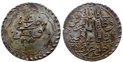 World Coins - OTTOMAN TUNISIA AR 4 KHARUB of ABDULMAJID AH 1255 TUNUS 11.5 GR & 31,91 MM