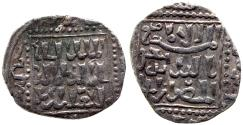 Ancient Coins - CRUSADER IMITATION AR DIRHAM AYYUBID AL SALIH ISMAIL  DIMASHQ 2.7 GR & 21,12 MM