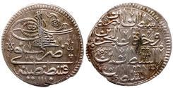 World Coins - OTTOMAN AR 40 PARA of AHMED III AH 1115 KONSTANTINIYE 25.4 GR & 36,41 MM
