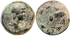 Ancient Coins - KINGS of COMMAGENE ANTIOCHOS IV AD 38-72. Æ OKTACHALKON SAMOSATA MINT 13.7 GR & 28 MM