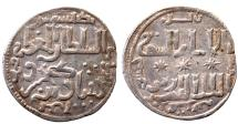 World Coins - SELJUQ of RUM ARTUQIDS OF MARDIN ARTUQ ARSLAN AR DIRHAM DUNAYSIR AH 625 3.1 GR & 23 MM