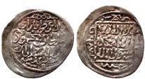 World Coins - ILKHANID GHAZAN MAHMUD AR DIRHAM AH 699 KONYA  2.1 GR & 24,23 MM