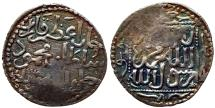 World Coins - ILKHANID GHAZAN MAHMUD AR DIRHAM AH 699 ERMENEK  2.3 GR & 22,10 MM