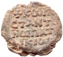 Ancient Coins - BYZANTINE LEAD SEAL 11th CENTURY AD