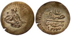 World Coins - OTTOMAN 1 PARA of MAHMUD II 1223/19 AH EGYPT MINT 11 MM & 0.2 GR