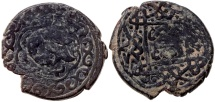 Ancient Coins - AQ QOYUNLU ANONYMOUS Æ FALS