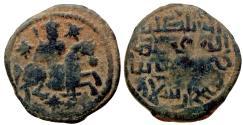 World Coins - SELJUQ of RUM Æ FALS of KAYKHUSRAW I HORSEMAN TYPE  3.2 GR & 22,21 MM
