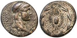 Ancient Coins - KINGS of COMMAGENE ANTIOCHOS IV AD 38-72. Æ OKTACHALKON  14.0 GR & 26 MM