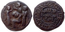 World Coins - ARTUQID OF MARDIN HUSAMALDIN YULUQ ARSLAN AH 589   Æ DIRHAM