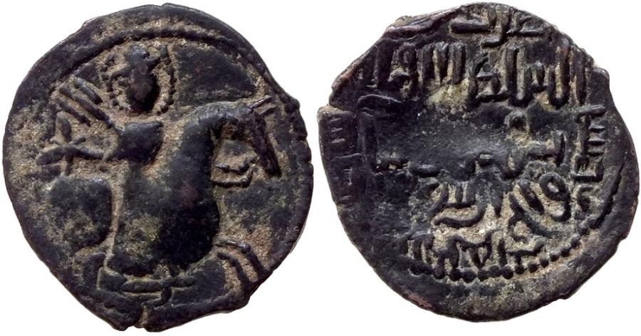 World Coins - SELJUQ of RUM SULAYMAN SHAH II  Æ FALS  595 AH