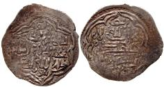 World Coins - ERETNIDS AR AKCHE of ALAADDIN ALI SIWAS & ND 1.5 GR & 20,91 MM