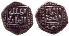 World Coins - AYYUBID 1/2 AR DIRHAM AL ADIL ABU BAKR II  636 AH  DIMASHQ 1.4 GR & 13,86 MM