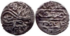 World Coins - OTTOMAN AR 5 AKCHE of MEHMED III AH 1003 HALAB SCARSE COIN