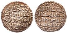 World Coins - SELJUQ of RUM TUGHRIL AR DINAR ERZURUM 613 AH 2.8 GR & 23 MM