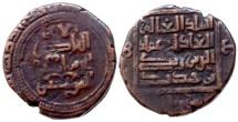 Ancient Coins - ZANGID of SINJAR  Æ DIRHAM IMAD AL DIN ZANGI II AH 577 NISIBIN 12.6 GR & 25,75 MM