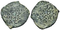World Coins - DANISHMENDIDS of SIWAS.Malik Muhammad.1134-1142 AD.AE Dirham