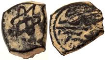 World Coins - OTTOMAN Æ ANONYMOUS 3.0 GR & 12 MM