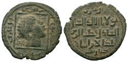 World Coins - ARTUQID of MARDIN. Qutb al-Din Il-Ghazi II. 1176-1184 AD.No Mint & No Date. AE Dirhem