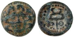 Ancient Coins - PAMPHYLIA ASPENDOS Æ 13 MM & 2.9 GR