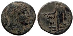 Ancient Coins - PONTOS AMISOS Æ 18.6 GR & 28,28 MM