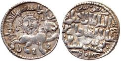 World Coins - SELJUQ of RUM AR DIRHAM of KAYKHUSRAW II AH 641 KONYA 3.0 GR & 21 MM