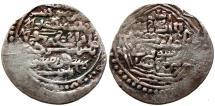 World Coins - ILKHANID GHAZAN MAHMUD AR DIRHAM ANATOLIAN TYPE 2.4 GR & 22,64 MM