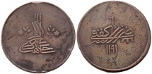 Ancient Coins - GIRAY KHAN SHAHIN GHIRAY Æ 10 KOPECKS AH 1191/6 KAFFA RRR