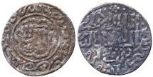 World Coins - SELJUQ of RUM AR DIRHAM of KAYKHUSRAW III AH 673 MAGDAN LULUE  2.9 GR & 23 MM