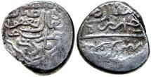 World Coins - AQ QOYUNLU YAQUB AR TANKA MARDIN MINT 5.1 GR & 17,04 MM
