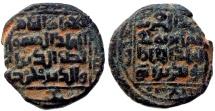 Ancient Coins - ZANGID of SINJAR  Æ DIRHAM QUTB AL DIN MUHAMMAD AH 594 SINJAR 7.0 GR & 20,02 MM