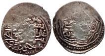 World Coins - ILKHANID GHAZAN MAHMUD AR DIRHAM ANATOLIAN TYPE 2.3 GR & 21,66 MM
