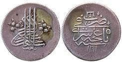 World Coins - RUSSIA KRIM GIRAY KHANS SHAHIN GIRAY AR YIRMILIQ BAGHJISARAI MINT 8.0 GR & 25,60 MM  RRR
