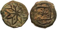 World Coins - OTTOMAN Æ ANONYMOUS 2.5 GR & 15 MM
