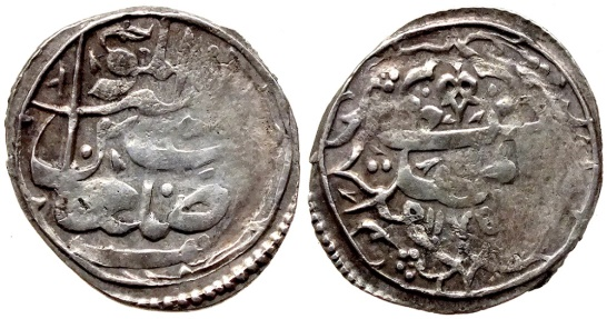 Ancient Coins - YEMEN QASIMID IMAMS of the YEMEN AH 1175 SANA