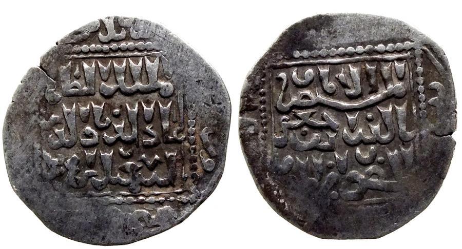 Ancient Coins - CRUSADER IMITATION AR DIRHAM AYYUBID AL SALIH ISMAIL  DIMASHQ 2.4 GR & 21,35 MM