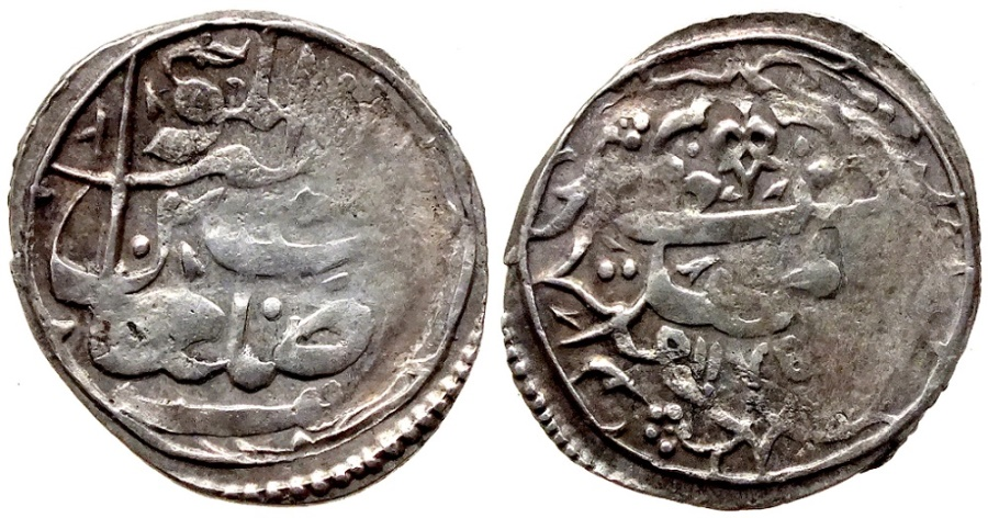 Ancient Coins - YEMEN QASIMID IMAMS of the YEMEN AH 1175 SANA