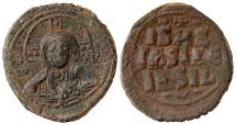 Ancient Coins - BYZANTINE Æ FOLLIS of BASIL II & CONSTANTINE VIII 1020-1028 AD 9.3 GR & 26 MM