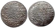 World Coins - OTTOMAN AR 40 PARA of MUSTAFA II AH 1106 IZMIR 18.8 GR & 36,49 MM