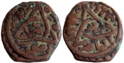 World Coins - BAHRI MAMLUK Æ FALS  AL NASIR HASAN DIMASHQ AH 762